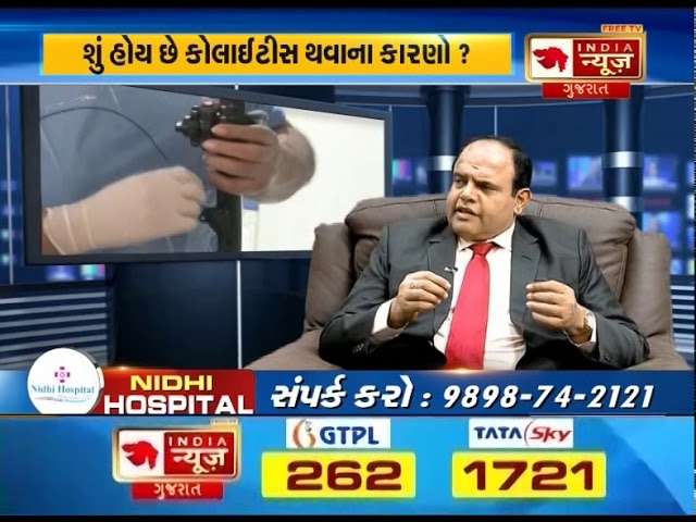 Best Hospital in Ahmedabad | Best Dialysis Center in
